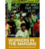 WorkersintheMargins