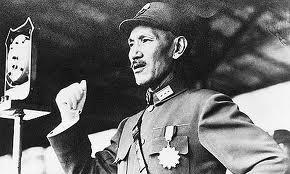 Chang Kai Shek