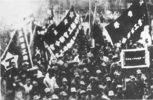 Hong Workers Strike in 1925