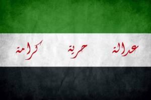 SyriaImage
