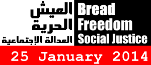 25janposter_red_cropped