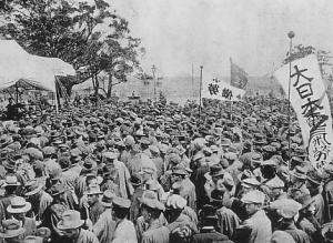 The_1st_Labor_Day_in_Japan