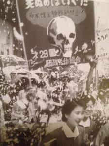 Resistance: an anti-nuclear banner at a Nagasaki May Day rally in the 1950s